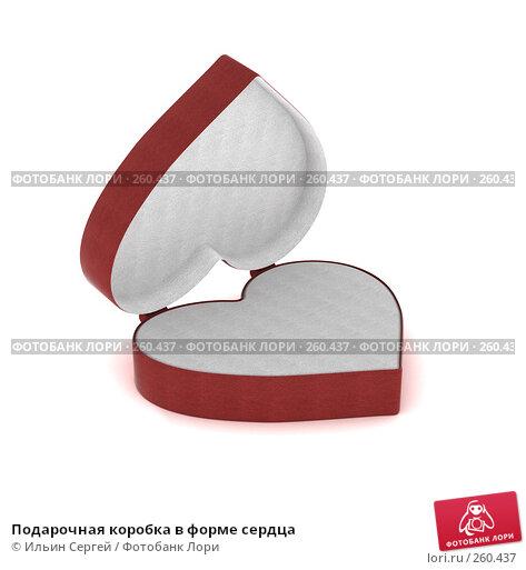 Подарочная коробка в форме сердца, иллюстрация № 260437 (c) Ильин Сергей / Фотобанк Лори