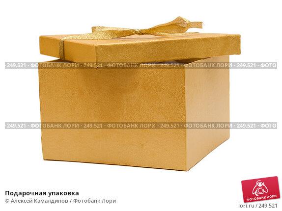 Подарочная упаковка, фото № 249521, снято 9 марта 2008 г. (c) Алексей Камалдинов / Фотобанк Лори