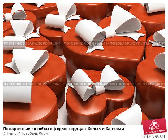 Купить «Подарочные коробки в форме сердца с белыми бантами», иллюстрация № 93841 (c) Hemul / Фотобанк Лори