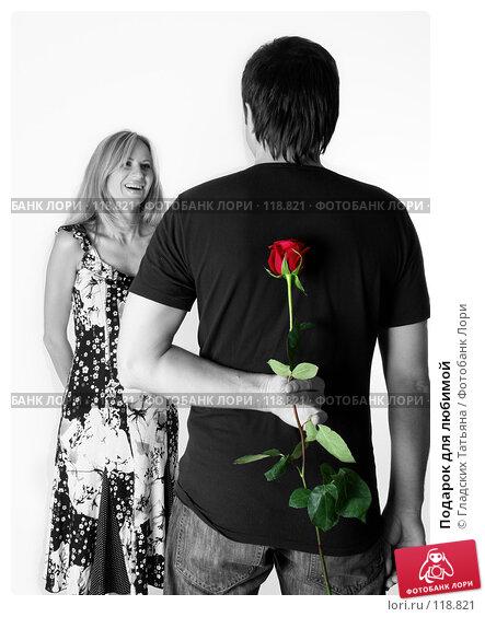 Подарок для любимой, фото № 118821, снято 11 ноября 2007 г. (c) Гладских Татьяна / Фотобанк Лори