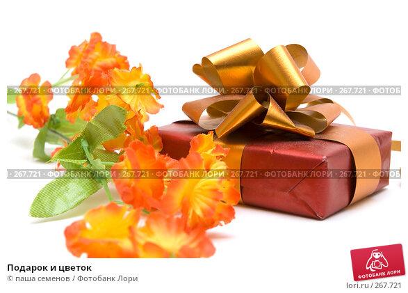 Подарок и цветок, фото № 267721, снято 6 апреля 2008 г. (c) паша семенов / Фотобанк Лори