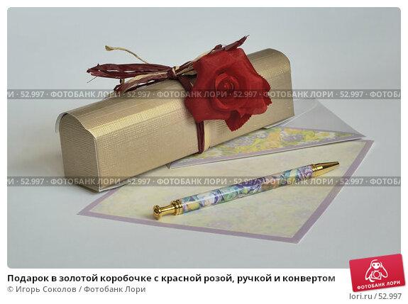 Подарок в золотой коробочке с красной розой, ручкой и конвертом, фото № 52997, снято 25 мая 2017 г. (c) Игорь Соколов / Фотобанк Лори