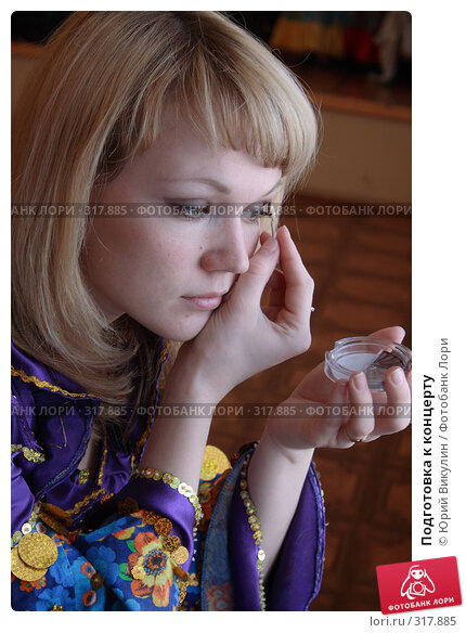 Купить «Подготовка к концерту», фото № 317885, снято 20 апреля 2008 г. (c) Юрий Викулин / Фотобанк Лори