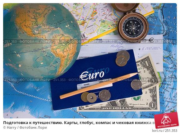 Подготовка к путешествию. Карты, глобус, компас и чековая книжка в евро, фото № 251353, снято 25 мая 2017 г. (c) Harry / Фотобанк Лори