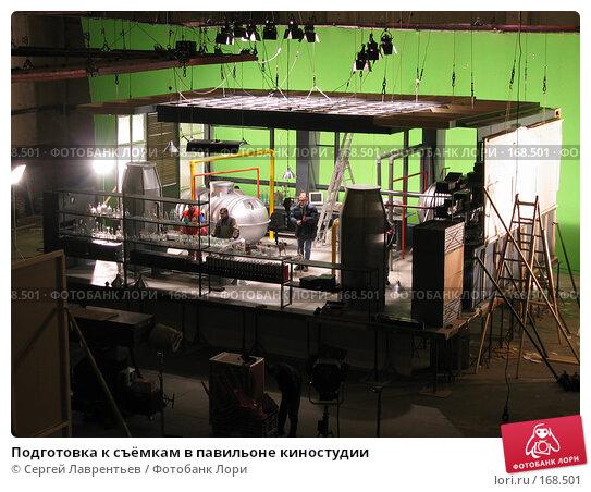 Подготовка к съёмкам в павильоне киностудии, фото № 168501, снято 6 марта 2003 г. (c) Сергей Лаврентьев / Фотобанк Лори