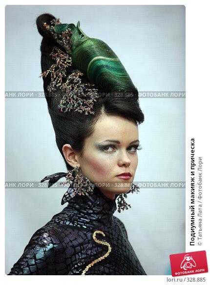 Подиумный макияж и прическа, фото № 328885, снято 28 марта 2008 г. (c) Татьяна Лата / Фотобанк Лори