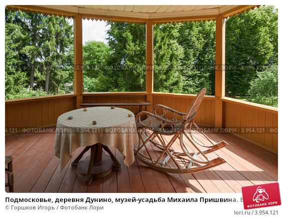 http://prv1.lori-images.net/podmoskove-derevnya-dunino-muzei-usadba-mihaila-prishvina-0003954121-preview.jpg