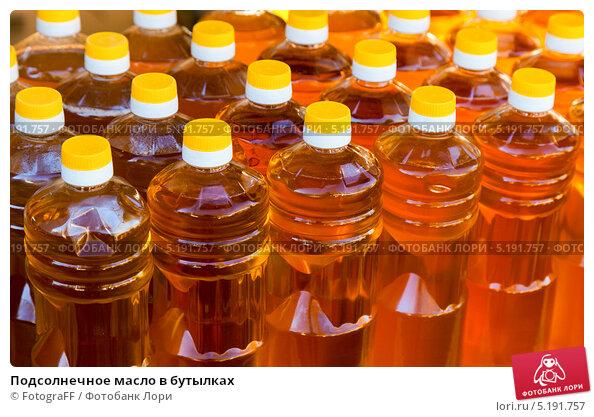 Купить «Подсолнечное масло в бутылках», фото № 5191757, снято 24 апреля 2019 г. (c) FotograFF / Фотобанк Лори
