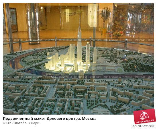Подсвеченный макет Делового центра. Москва, фото № 298941, снято 3 апреля 2004 г. (c) Fro / Фотобанк Лори