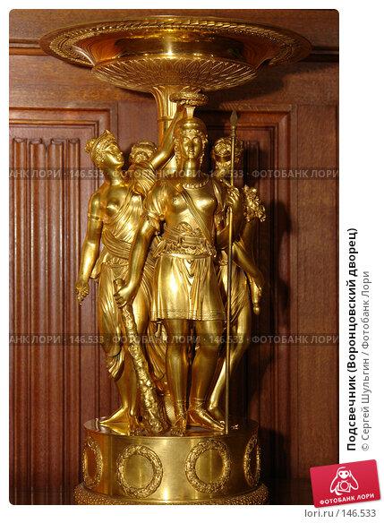Подсвечник (Воронцовский дворец), фото № 146533, снято 8 апреля 2007 г. (c) Сергей Шульгин / Фотобанк Лори