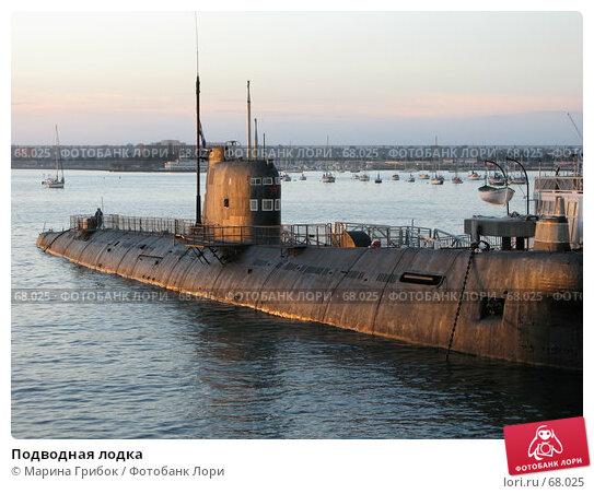 Подводная лодка, фото № 68025, снято 22 ноября 2006 г. (c) Марина Грибок / Фотобанк Лори