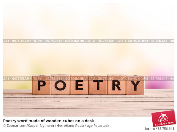 Poetry word made of wooden cubes on a desk. Стоковое фото, фотограф Zoonar.com/Kasper Nymann / age Fotostock / Фотобанк Лори