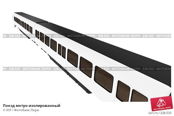 Поезд метро изолированный, иллюстрация № 228533 (c) ИЛ / Фотобанк Лори