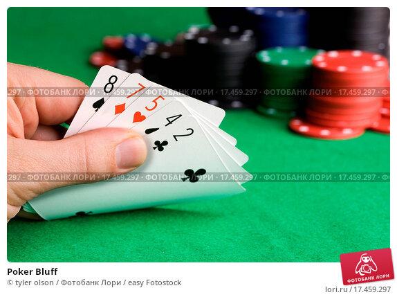 Купить «Poker Bluff», фото № 17459297, снято 8 января 2020 г. (c) easy Fotostock / Фотобанк Лори