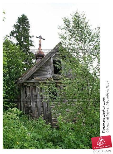 Купить «Покосившийся дом», фото № 5629, снято 26 июня 2006 г. (c) Николай Гернет / Фотобанк Лори
