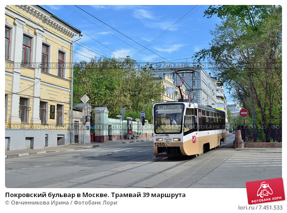 Автобус 25  маршрут  Москва
