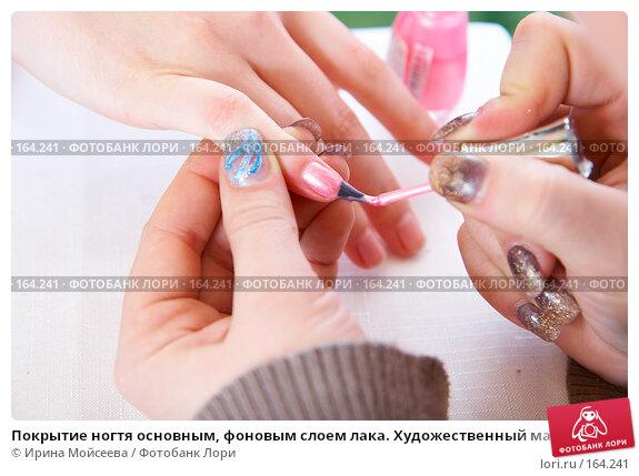 Покрытие ногтя основным, фоновым слоем лака. Художественный маникюр, фото № 164241, снято 26 декабря 2007 г. (c) Ирина Мойсеева / Фотобанк Лори