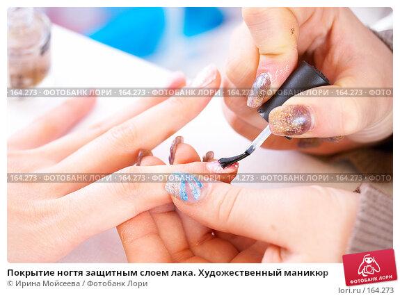 Покрытие ногтя защитным слоем лака. Художественный маникюр, фото № 164273, снято 26 декабря 2007 г. (c) Ирина Мойсеева / Фотобанк Лори