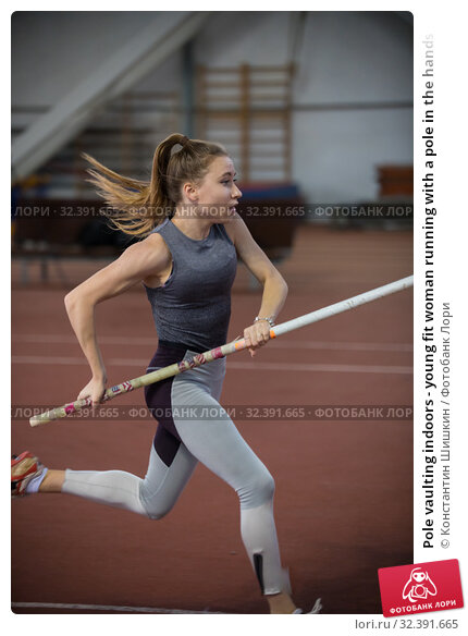 Купить «Pole vaulting indoors - young fit woman running with a pole in the hands», фото № 32391665, снято 1 ноября 2019 г. (c) Константин Шишкин / Фотобанк Лори