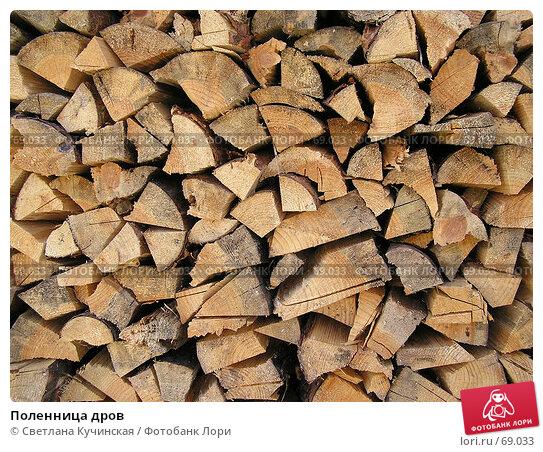 Поленница дров, фото № 69033, снято 21 августа 2017 г. (c) Светлана Кучинская / Фотобанк Лори