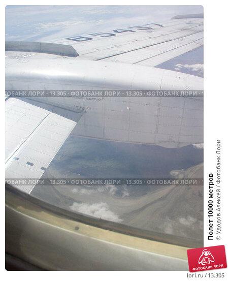 Купить «Полет 10000 метров», фото № 13305, снято 6 сентября 2005 г. (c) Удодов Алексей / Фотобанк Лори
