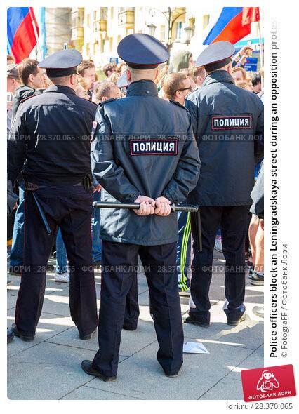 Купить «Police officers block an Leningradskaya street during an opposition protest rally», фото № 28370065, снято 5 мая 2018 г. (c) FotograFF / Фотобанк Лори