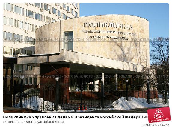 Официальный сайт студенческой поликлиники харьков