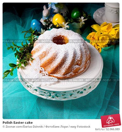 Polish Easter cake. Стоковое фото, фотограф Zoonar.com/Darius Dzinnik / easy Fotostock / Фотобанк Лори