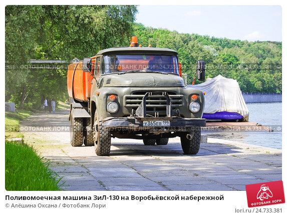 Купить «Поливомоечная машина ЗиЛ-130 на Воробьёвской набережной», эксклюзивное фото № 24733381, снято 5 июня 2012 г. (c) Алёшина Оксана / Фотобанк Лори