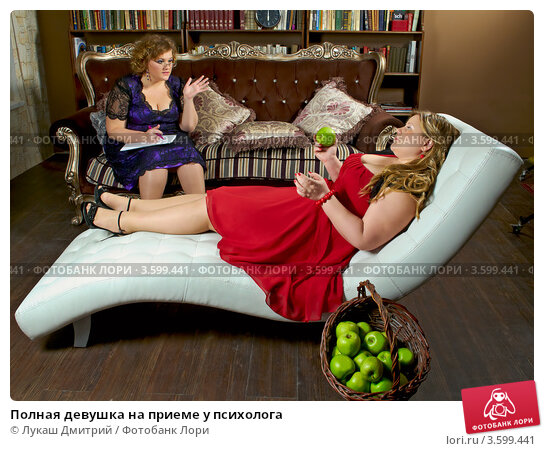Купить «Полная девушка на приеме у психолога», фото № 3599441, снято 3 марта 2012 г. (c) Лукаш Дмитрий / Фотобанк Лори