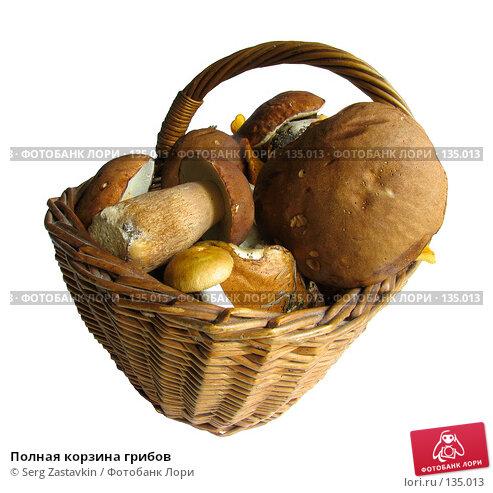 Полная корзина грибов, фото № 135013, снято 30 июля 2005 г. (c) Serg Zastavkin / Фотобанк Лори