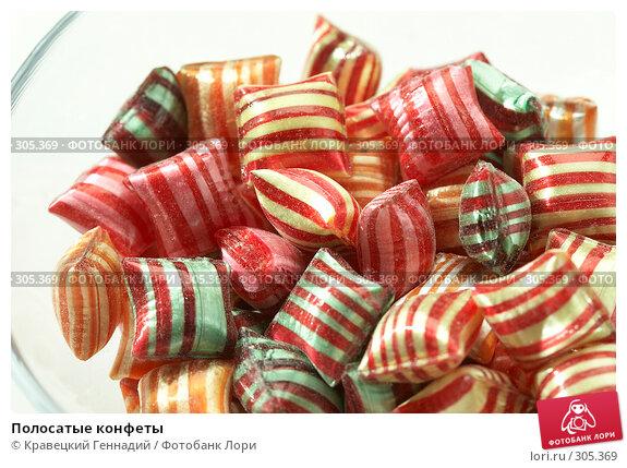 Полосатые конфеты, фото № 305369, снято 16 ноября 2005 г. (c) Кравецкий Геннадий / Фотобанк Лори