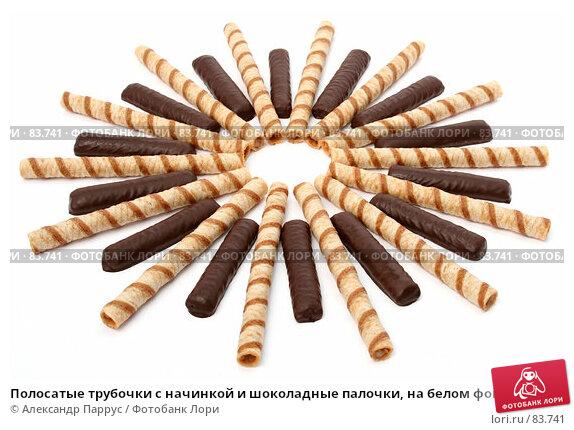 Полосатые трубочки с начинкой и шоколадные палочки, на белом фоне, фото № 83741, снято 9 января 2007 г. (c) Александр Паррус / Фотобанк Лори