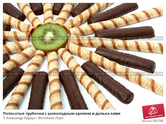 Полосатые трубочки с шоколадным кремом и долька киви, фото № 83745, снято 9 января 2007 г. (c) Александр Паррус / Фотобанк Лори