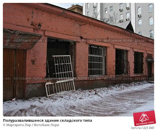 Полуразвалившееся здание складского типа, фото № 221041, снято 5 марта 2008 г. (c) Маргарита Лир / Фотобанк Лори