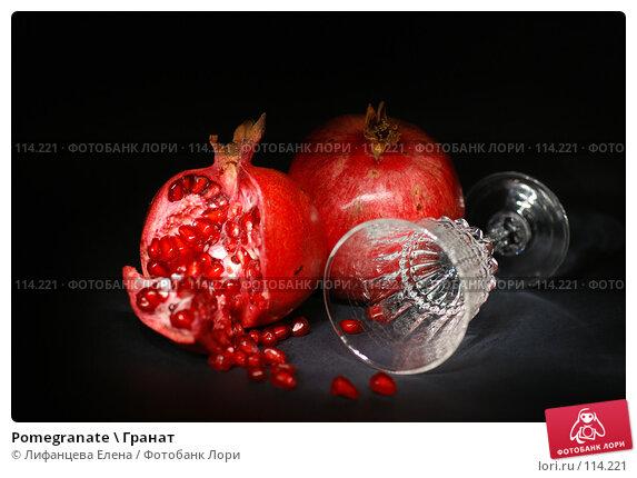 Pomegranate \ Гранат, фото № 114221, снято 4 ноября 2007 г. (c) Лифанцева Елена / Фотобанк Лори