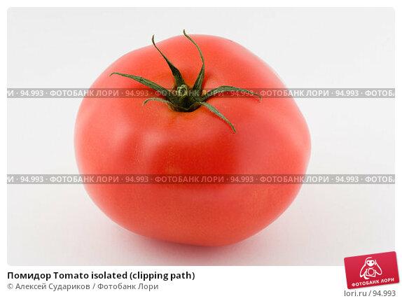 Помидор Tomato isolated (clipping path), фото № 94993, снято 9 октября 2007 г. (c) Алексей Судариков / Фотобанк Лори