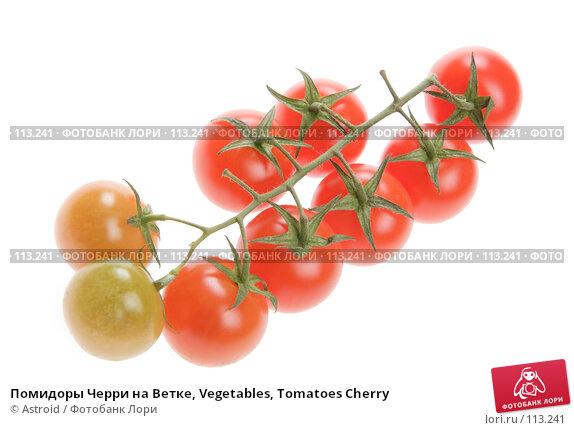 Помидоры Черри на Ветке, Vegetables, Tomatoes Cherry, фото № 113241, снято 13 января 2007 г. (c) Astroid / Фотобанк Лори