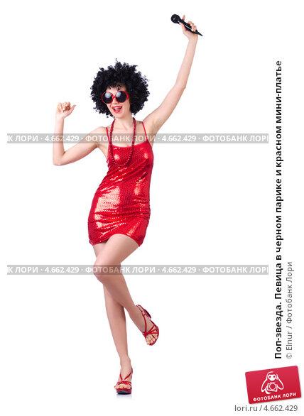 Купить «Поп-звезда. Певица в черном парике и красном мини-платье», фото № 4662429, снято 31 января 2013 г. (c) Elnur / Фотобанк Лори