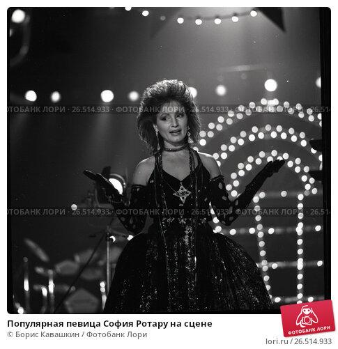 София ратарова снимала трусы на сцене фото