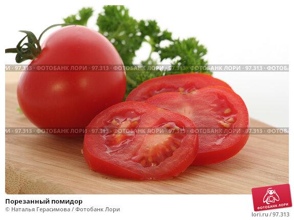 Порезанный помидор, фото № 97313, снято 27 августа 2007 г. (c) Наталья Герасимова / Фотобанк Лори