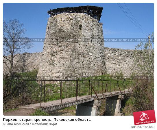 Купить «Порхов, старая крепость, Псковская область», фото № 188649, снято 6 мая 2007 г. (c) ИВА Афонская / Фотобанк Лори