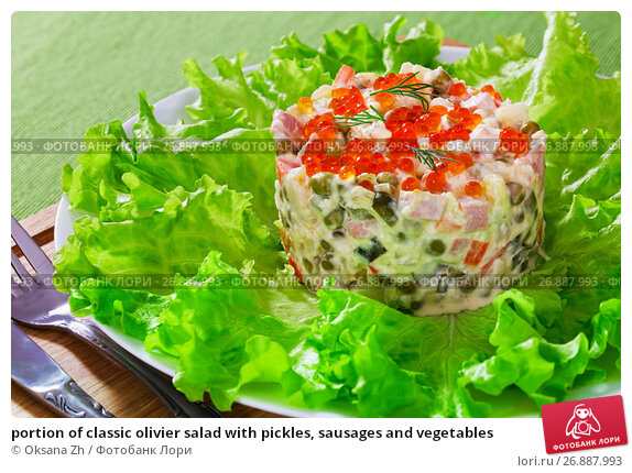 Купить «portion of classic olivier salad with pickles, sausages and vegetables», фото № 26887993, снято 16 января 2019 г. (c) Oksana Zh / Фотобанк Лори