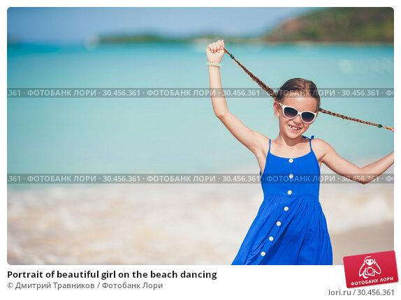 Portrait of beautiful girl on the beach dancing. Стоковое фото, фотограф Дмитрий Травников / Фотобанк Лори