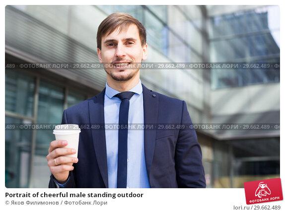 Купить «Portrait of cheerful male standing outdoor», фото № 29662489, снято 29 апреля 2017 г. (c) Яков Филимонов / Фотобанк Лори
