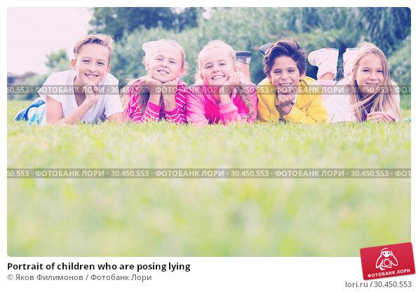 Portrait of children who are posing lying. Стоковое фото, фотограф Яков Филимонов / Фотобанк Лори