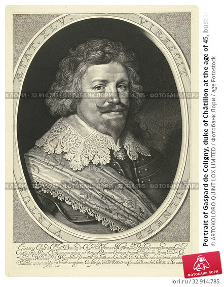 Portrait of Gaspard de Coligny, duke of Châtillon at the age of 45, bust in armor with lace collar in oval frame with motto. Below four lines of Latin... Редакционное фото, фотограф ARTOKOLORO QUINT LOX LIMITED / age Fotostock / Фотобанк Лори