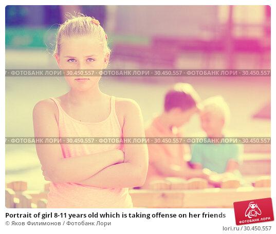 Portrait of girl 8-11 years old which is taking offense on her friends. Стоковое фото, фотограф Яков Филимонов / Фотобанк Лори