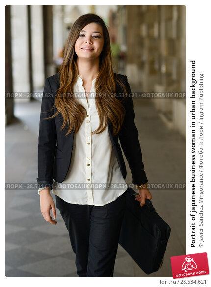Купить «Portrait of japanese business woman in urban background», фото № 28534621, снято 5 сентября 2013 г. (c) Ingram Publishing / Фотобанк Лори
