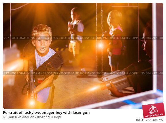 Portrait of lucky tweenager boy with laser gun. Стоковое фото, фотограф Яков Филимонов / Фотобанк Лори